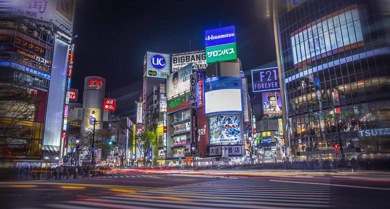 Shibuya 2 recadré