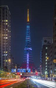 Tokyo - Japan - 2015